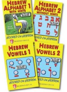 Hooked on Hebrew