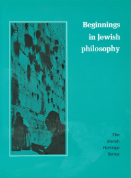 Beginnings in Jewish Philosophy