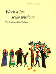 When a Jew Seeks Wisdom