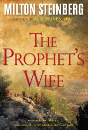 The Prophet's Wife (Hardcover)
