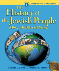 History of the Jewish People Vol. 1: Ancient Israel to 1880's America