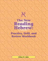 Reading Hebrew Workbook