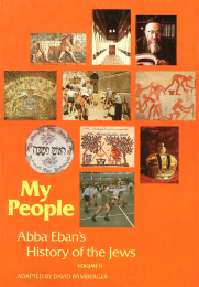 My People: Abba Eban's History of the Jews, Volume 2