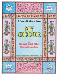 My Siddur