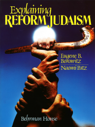 Explaining Reform Judaism