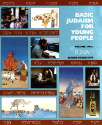 Basic Judaism 2 Torah