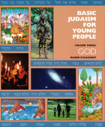 Basic Judaism 3 God