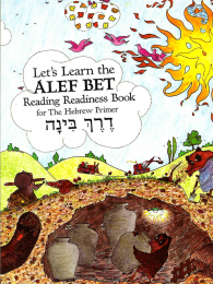 Let's Learn the Alef Bet