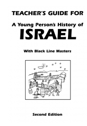 A Young Person's History of Israel - TG