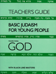 Basic Judaism 3 God Teacher's Guide