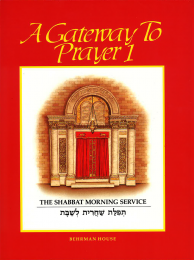 Gateway to Prayer 1