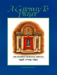 Gateway to Prayer 2