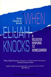 When Elijah Knocks