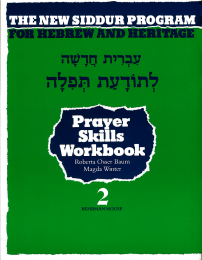The New Siddur Program: Book 2 - Prayer Reading Skills Workbook
