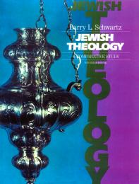 Jewish Theology: A Comparative Study