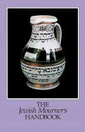 The Jewish Mourner's Handbook
