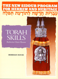 The New Siddur Program: Book 3 - Torah Skills Workbook
