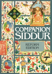 Companion Siddur - Reform