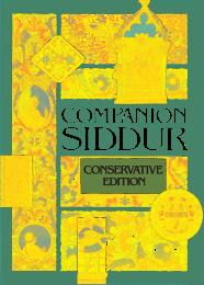 Companion Siddur - Conservative