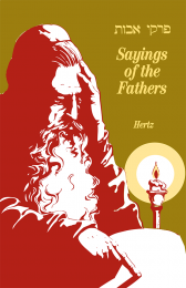 Pirke Avot Sayings of the Fathers