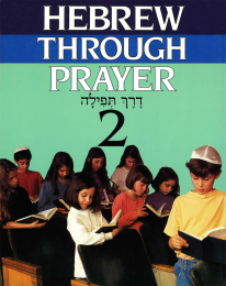 Hebrew Through Prayer 2