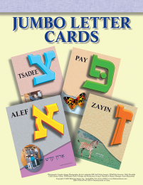 Jumbo Letter Cards