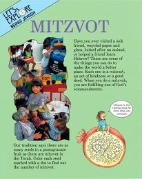 Let's Explore Being Jewish: Mitzvot