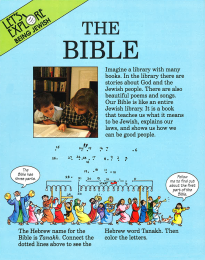 Let's Explore Being Jewish: The Bible