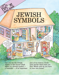 Let's Explore Being Jewish: Jewish Symbols