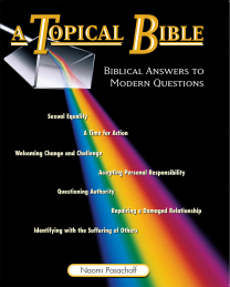 Topical Bible
