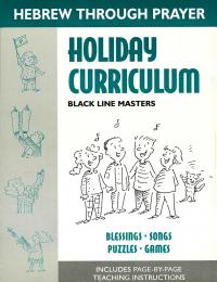 Hebrew Through Prayer - Holiday Black-Line Masters