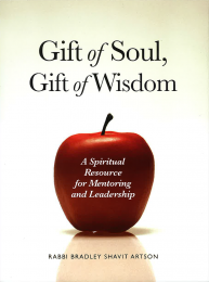 Gift of Soul, Gift of Wisdom