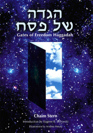 Gates of Freedom Haggadah