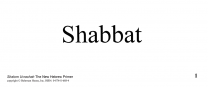 Shalom Uvrachah Word Cards