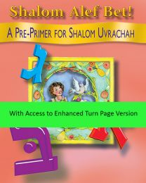Shalom Alef Bet with Turn Page Access