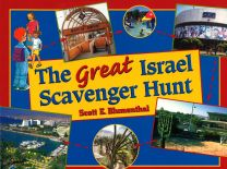 The Great Israel Scavenger Hunt with Turn Page Access