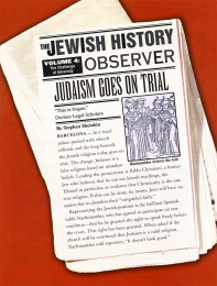 Jewish History Observer 4