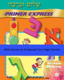 Shalom Uvrachah Primer Express with Turn Page Access AND Shalom Hebrew App