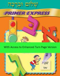 Shalom Uvrachah Primer Express with Turn Page Access