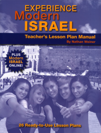 Experience Modern Israel Lesson Plan Manual