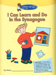 Look at Me: I Can Learn and Do in the Synagogue