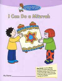 Look at Me: I Can Do a Mitzvah