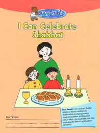 Look At Me: I Can Celebrate Shabbat