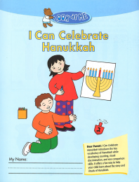 Look At Me: I Can Celebrate Hanukkah