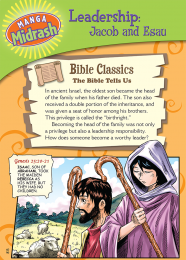 Manga Midrash: Leadership
