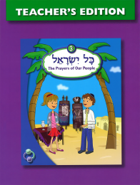Kol Yisrael 3 Teacher's Edition