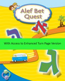 Alef Bet Quest with Turn Page Access