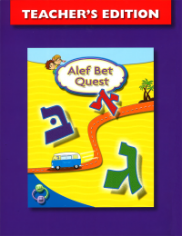 Alef Bet Quest Teacher's Edition