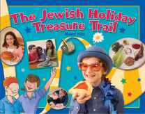 Jewish Holiday Treasure Trail