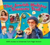 Jewish Holiday Treasure Trail with Turn Page Access